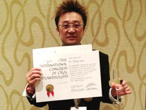 世界最大のインプラント学会/ICOI(国際インプラント学会)指導医